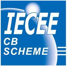 IEC标准设备清单