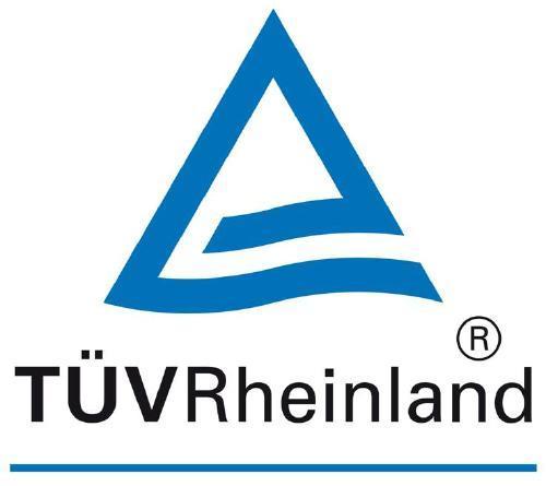 TUV莱茵证书查询