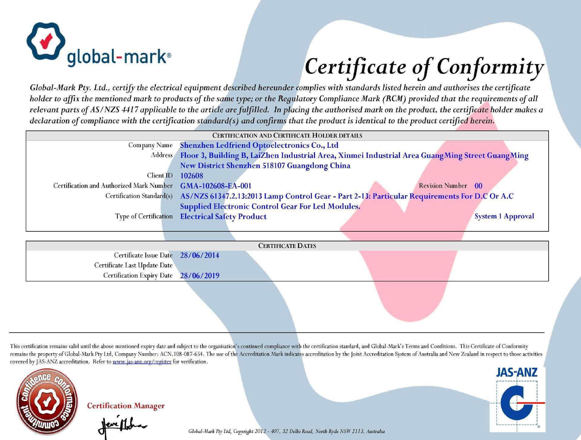 Global mark证书查询